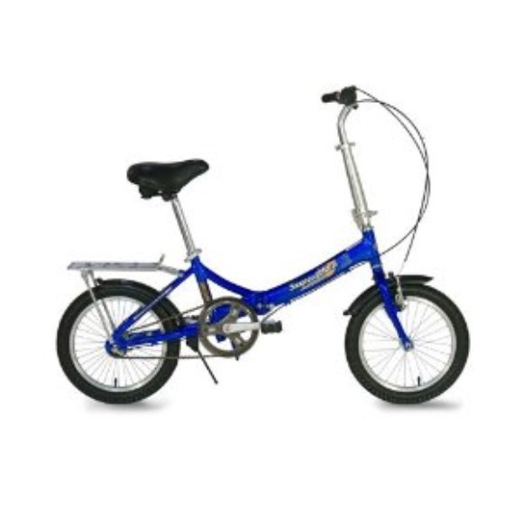 Kent Nexus 3 Speed 16in Folding Bicycle