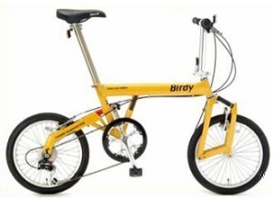 Birdy Folding Bike (Yellow)