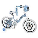 Huffy Puppy Love 18 inch Girls BMX Bicycle