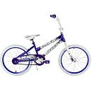 Huffy 20 inch Girls So Sweet Bicycle