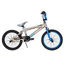 Huffy Boy's G-Town 18 inch Bike
