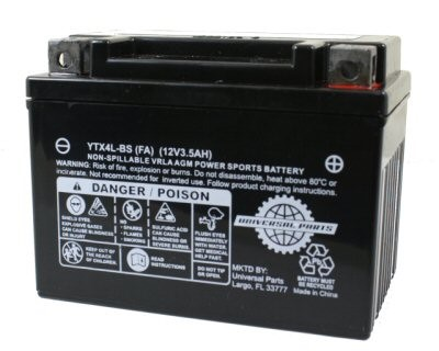 12V 3.5AH Battery YTX4L-BS Factory Activated, Part #104-41