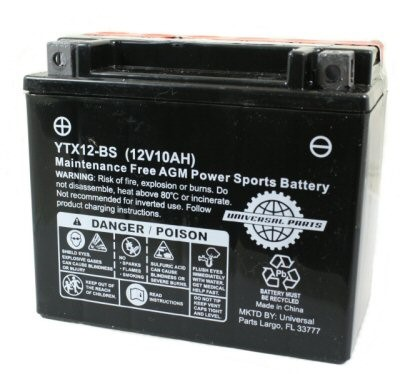12V 10AH Battery YTX12-BS, Part #104-57
