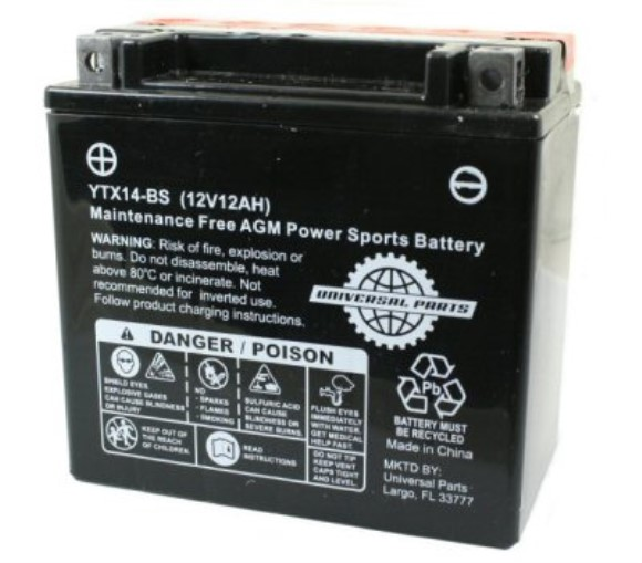 12V 12AH Battery YTX14-BS, Part #104-58