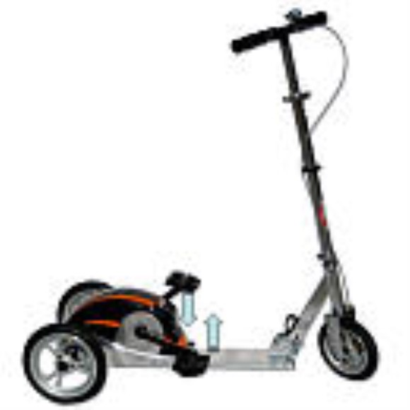 Pumgo Pedal Scooter